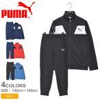 プーマ セットアップジャージ キッズ ジュニア 子供 ポリスーツ PUMA 589008 ブラック 黒 ウェア トップス ジャージ シンプル 赤