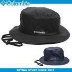 コロンビア COLUMBIA バケットハット モララレイクバケット PU5209 010 265 365 メンズ レディース