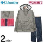 コロンビア COLUMBIA レインウエア シンプソンサンクチュアリー ウィメンズ レインスーツ レディース