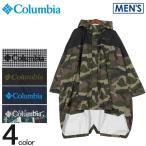 ショッピングコロンビア コロンビア COLUMBIA ポンチョ スペイバインズポンチョ メンズ