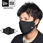 (ゆうパケット可) ニューエラ マスク メンズ レディース フェイスマスク NEWERA 60112506 ブラック 黒 ウイルス対策 ウイルス 花粉 立体マスク
