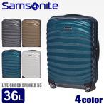 SAMSONITE サムソナイト スーツケース ライトショック スピナー55 62764 メンズ レディース トラベル [大型荷物]