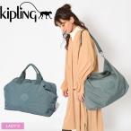 キプリング ボストンバッグ レディース カラ エム KIPLING KI7295 ブルー 青 バッグ カバン ブランド シンプル 鞄 旅行 おしゃれ