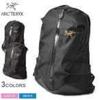 ARC'TERYX アークテリクス バックパック アロー 16 24018 メンズ レディース リュック 鞄 バッグ かばん