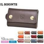 イルビゾンテ IL BISONTE キーケース KEY RING C0966 メンズ レディース キーホルダー レザー 牛革 シンプル キーリング