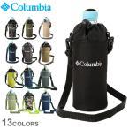 コロンビア ボトルホルダー メンズ レディース ユニセックス プライス ストリーム ボトルホルダー COLUMBIA PU2203 ブラック 黒