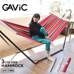 ハンモック シングル バハマス ハンモック スタンド別売 GC2000 雑貨 アウトドア GAVIC ガビック