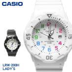 カシオ CASIO 腕時計 LRW-200H レディース ウィメンズ