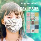 不織布マスク マスク 1DAYマスク 7枚入り ホワイト 白 ブラック 黒 使い捨て ふつうサイズ (ゆうパケット可)
