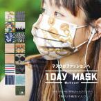 不織布マスク マスク 1DAYマスク 7枚入り ホワイト 白 ブラック 黒 使い捨て ふつうサイズ 花 (ゆうパケット可)