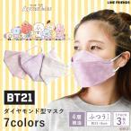 (クーポン) BT21 立体マスク BT21BABY UNIVERSTAR ユニバースター 4層 空間タイプ メイクが付かない 快適 マスク 不織布 (ゆうパケット可)