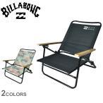 ビラボン 椅子 ローチェア BILLABONG BA011981 ブラック 黒 ベージュ アウトドア レジャー キャンプ ビーチ ブランド カジュアル