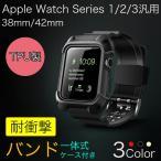 Apple Watch �Х�� ���ݡ��� Series3 Series2 Series1 ���åץ륦���å� �� �٥�� 42mm 38mm ������� ��ư �Ѿ� �ݸ������ TPU�� ������Ĵ��