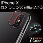 iPhoneX ������ݸ��� �����ե���X �����ݸ��� ������� 3M���ơ��� ������Ǻ� �����ɻ� �ݸ�ե����ʻ�Ѳ� ��������������