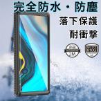 Galaxy S8+ 防水ケース 耐衝撃 Galaxy S8 カバー ブランド Galaxy S8 Plus カバー ストラップ付き ギャラクシーS8+ ケース スタンド可 IP68 防塵 米軍MIL規格