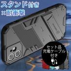 iPhone5s ケース iPhone5 ケース 頑丈 耐衝撃 iPhoneSE カバー 衝撃吸収 防塵フタ付き アイフォンSE スマホケース アイフォン5s 5 カバー おしゃれ 二重保護