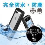 iPhoneSE ケース 耐衝撃 iPhone5s 5 カバー ブランド 完全防水 アイフォンSE 5s 5 ケース おしゃれ ストラップ付き IP68 米軍MIL規格 落下保護 指紋認証対応