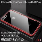 iphone6s ケース 耐衝撃 画像