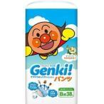 【在庫処分】ネピア GENKI  パンツ ビッグサイズ  38枚 旧品 /在庫処分