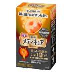 バブ 薬用 メディキュア 柑橘の香り 70g 6錠
