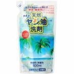 カネヨ石鹸 天然ヤシ油洗剤 詰替500ML