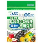 カネヨ石鹸『ジョフレ 食器洗い乾燥機専用洗剤』