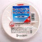サンナップ ホワイト小皿 10枚入 12CM