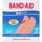 ジョンソンエンドジョンソン バンドエイド 肌色タイプ 50枚入