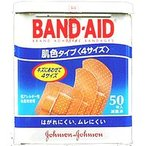 ジョンソンエンドジョンソン バンドエイド 4サイズ 缶入り50P