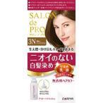ダリヤ サロンドプロ 無香料ヘアカラー 早染め乳液 3N 白髪用 明るいナッツブラウン 1セット