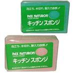太陽油脂 パックス ナチュロン キッチンスポンジ 1個