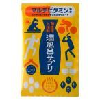 酒風呂サプリ マルチビタミン 25g