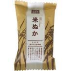 ペリカン石鹸 ペリカン自然派石けん 米ぬか 100g