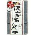 ペリカン石鹸 泥炭石 100g ×3個