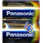 Yahoo!雑貨屋パナソニック エボルタ  アルカリ乾電池  単1形2本パック LR20EJ/2SE /在庫処分セール