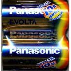 Yahoo!雑貨屋パナソニック エボルタ  アルカリ乾電池  単2形2本パック LR14EJ/2SE /在庫処分セール