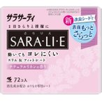 小林製薬 サラサーティ サラリエ ナチュラルリネンの香り  72個入り (生理用品ナプキン)