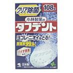 小林製薬のタフデント 感謝品 108錠