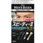 ホーユー メンズビゲンスピーディー 自然な黒髪