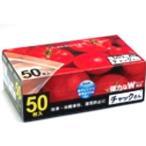 ケミカルジャパン チャックさん 冷凍保存袋 中サイズ 50枚入 BOX