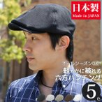 Hunting - ハンチング 帽子 メンズ 春夏 日本製 [M便 5/9] ゆ2