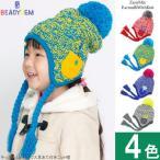 子供用帽子 ボンボン 帽子 耳あて付き キッズ 女の子 男の子 Polygiene スキー スノボ 防寒 冬 キッズ Zanyミックス耳あて付きニット帽