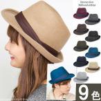 (全品送料無料) 中折れハット レディース 帽子 フェルトハット メンズ 秋冬 サイズ調整