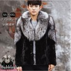 毛皮コート ファーコート メンズ ショットコート ミンク ボリュームフォクス襟 おしゃれ 上着 暖かい 秋冬 防寒 高級素材 メンズファッション 送料無料