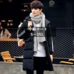 ショッピング中綿 中綿コート メンズ レディース ロングコート 中綿ジャケット カップル ロング丈 冬アウター フード付き 厚手 防寒 暖かい あったか 冬服 2018 新作 男女兼用