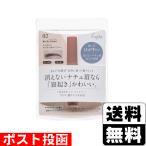 ■ポスト投函■Fujiko(フジコ) 眉ティント SVR 02 モカブラウン 6g※パッケージ潰れご了承下さい。