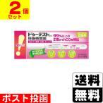【第2類医薬品】■ポスト投函■[ロート製薬]ドゥーテストhCG 2回用【2個セット】