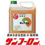 【アミノ酸系除草剤】【グリホサート41%】