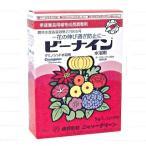 ビーナイン水溶剤1g×5袋 (ニッソーグリーン)