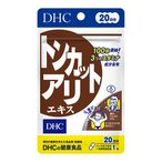 ■DM便■[DHC]トンカットアリエキス 20粒 20日分ポスト投函 [送料無料]/サプリメント